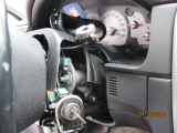 broken gear shift