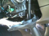 gear shift lever fell off