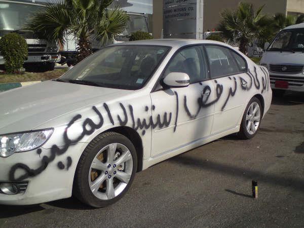 2009 Subaru Legacy Engine Failure | CarComplaints com