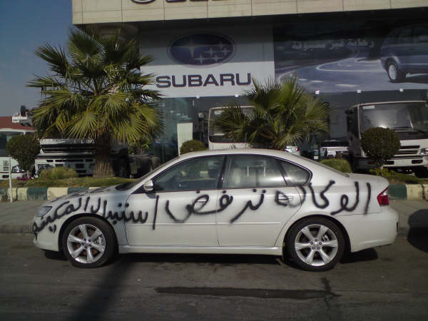 2009 Subaru Legacy Engine Failure 6 Complaints