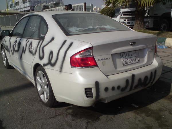 2009 Subaru Legacy Engine Failure: 6 Complaints