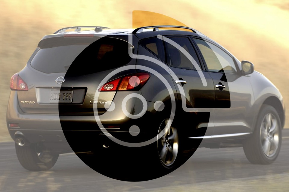 A brake symbol super-imposed over a picture of the back of a Murano