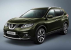 Nissan Recalls Rogue To Fix Roll Away Risk