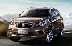 Buick Recalls 48,000 Cars and SUVs, Most For Fire Risk