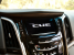 Cadillac CUE Screen Lawsuit Filed Over Cracks