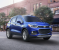 Chevrolet Trax Recall Issued For Separated Lower Control Arms