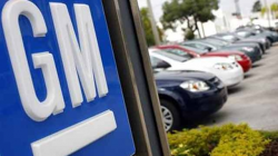 GM Wants Ignition Switch Claims Tossed Out of Court
