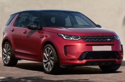 Land Rover Discovery Recall Issued For Loss Of Power