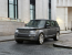 Land Rover Door Latch Recall Investigation Closed