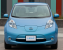 Nissan LEAF Occupancy Sensor Causes Defect Petition