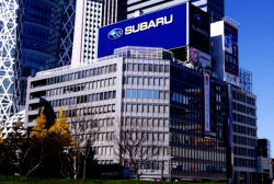 Subaru Admits Selling Vehicles Without Proper Inspections