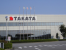 Automakers Must Pay For Airbag Repairs if Takata Goes Bankrupt