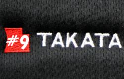 Takata Airbag Death Toll at 9