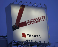 Takata Airbag Deaths and Injuries